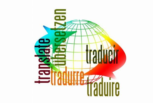 Servizio di traduzione professionale da olandese a italiano